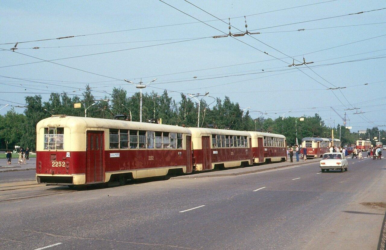 Остановка трамвая «ЦПКиО»