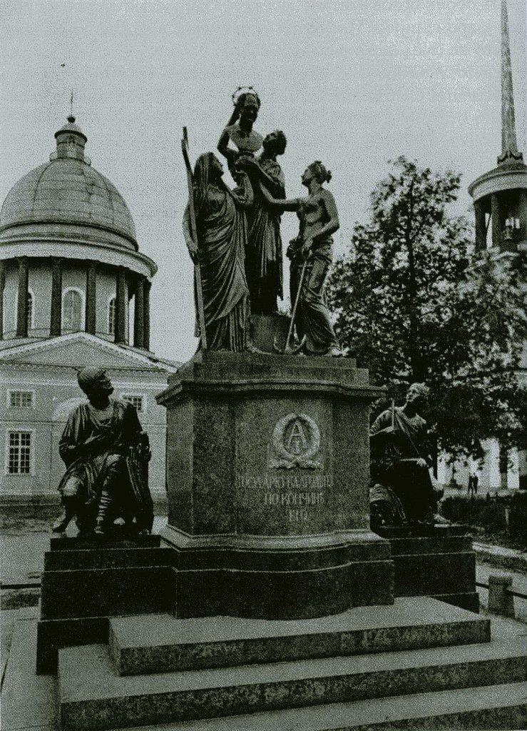 Памятник императору Александру I. 1910