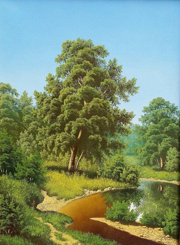 Пейзаж с рекой ...