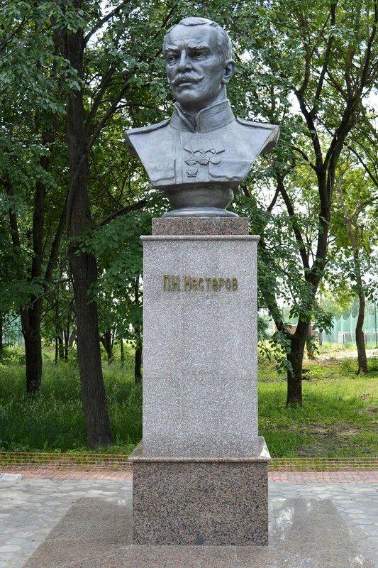 """ПКиО """"Крылья Советов"""""""