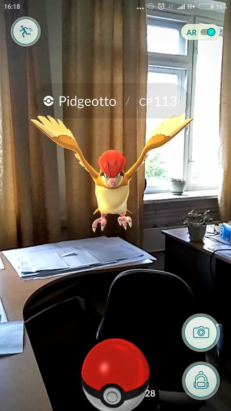 Игра Pokemon GO в Златоусте