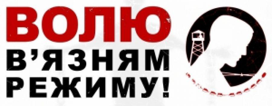 """Добровольцев-фронтовиков из """"Пр····о се····а"""" в Ужгороде снова похитили, теперь уже из СИЗО"""