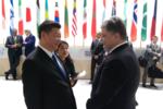 Встреча Си Цзиньпина и Порошенко в Давосе.png