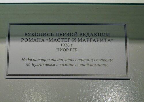 https://img-fotki.yandex.ru/get/143188/140132613.436/0_1f5aee_3f1b7525_L.jpg