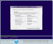 Windows 7 SP1 (x86/x64) 13in1 +/- Office 2016 by SmokieBlahBlah 24.10.16 [Ru]