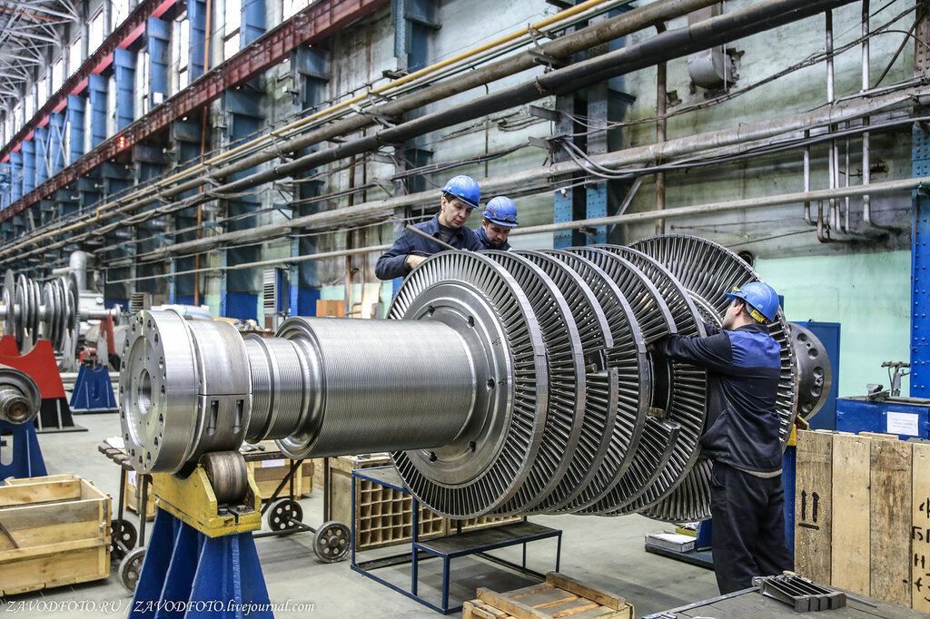 Картинки по запросу Уральский турбинный завод