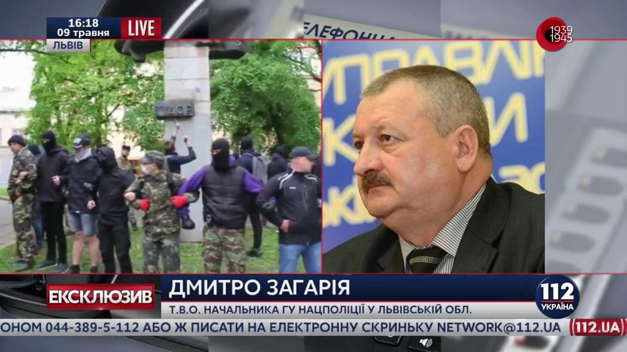 20160509-Столкновения во Львове. Два участника нападения задержаны, изъяты ломы и молоты, - Нацполиция
