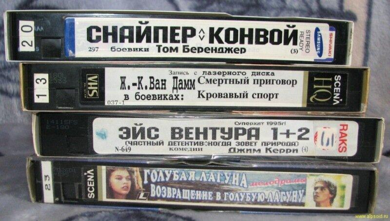 кассета.jpg