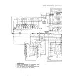 Радиостанция Р-143. Техническое описание. Принципиальная схема БСН