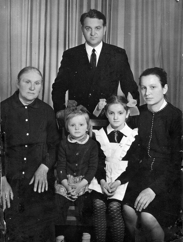 Семейный фотопортрет 1969 год.