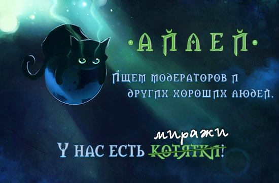 https://img-fotki.yandex.ru/get/143188/229760313.f/0_159d46_ffe4276e_orig.png