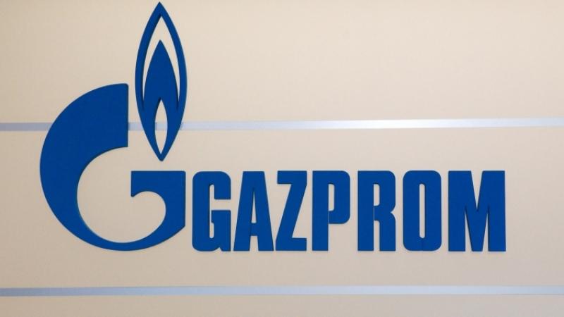 «Газпром» повысил требования к«Нафтогазу»