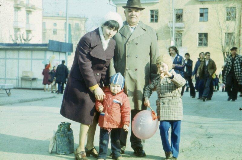 Свердловск, предположительно 1 мая 1979 г. ул. Краснофлотцев. Мама, дед, брат, я.