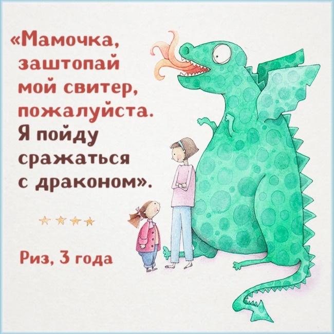 Тут один художник превратил слова детей в милейшие рисунки