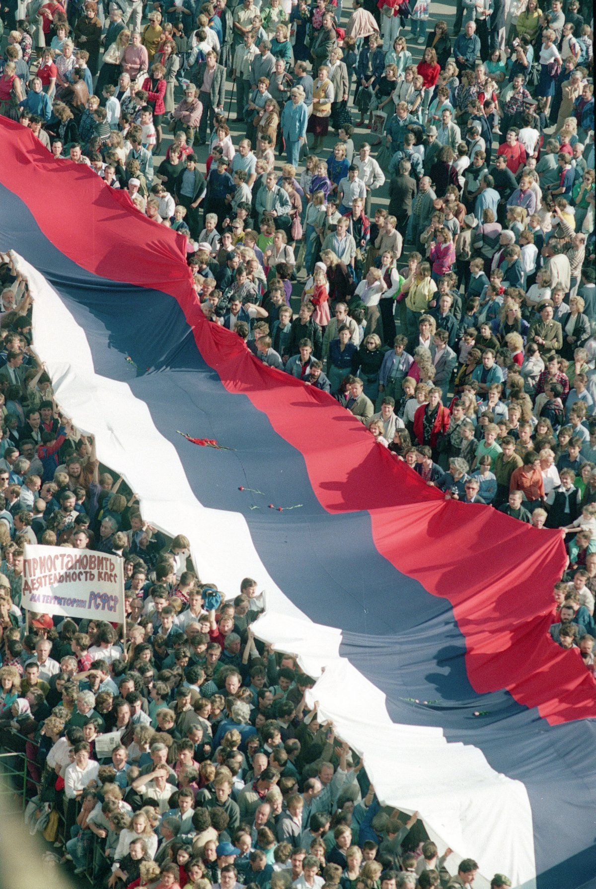 Тысячи москвичей маршируют по Красной площади и несут триколор, 22 августа 1991 года.