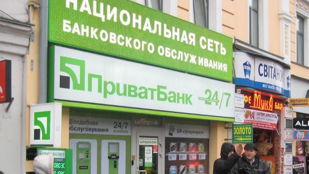В «ПриватБанке» сообщили, что платежи осуществляются без ограничений