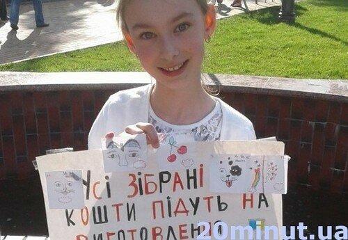 Детство, заражённое укропией