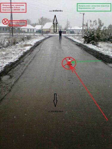 улица Шевченко, ДТП
