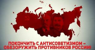 20170125_14-22-Геннадий Зюганов- В оргкомитете по подготовке к столетию революции 1917 года немало антисоветчиков и русофобов