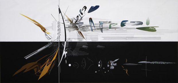 ZAHA HADID: There Should Be No End To Experimentation Exhibition