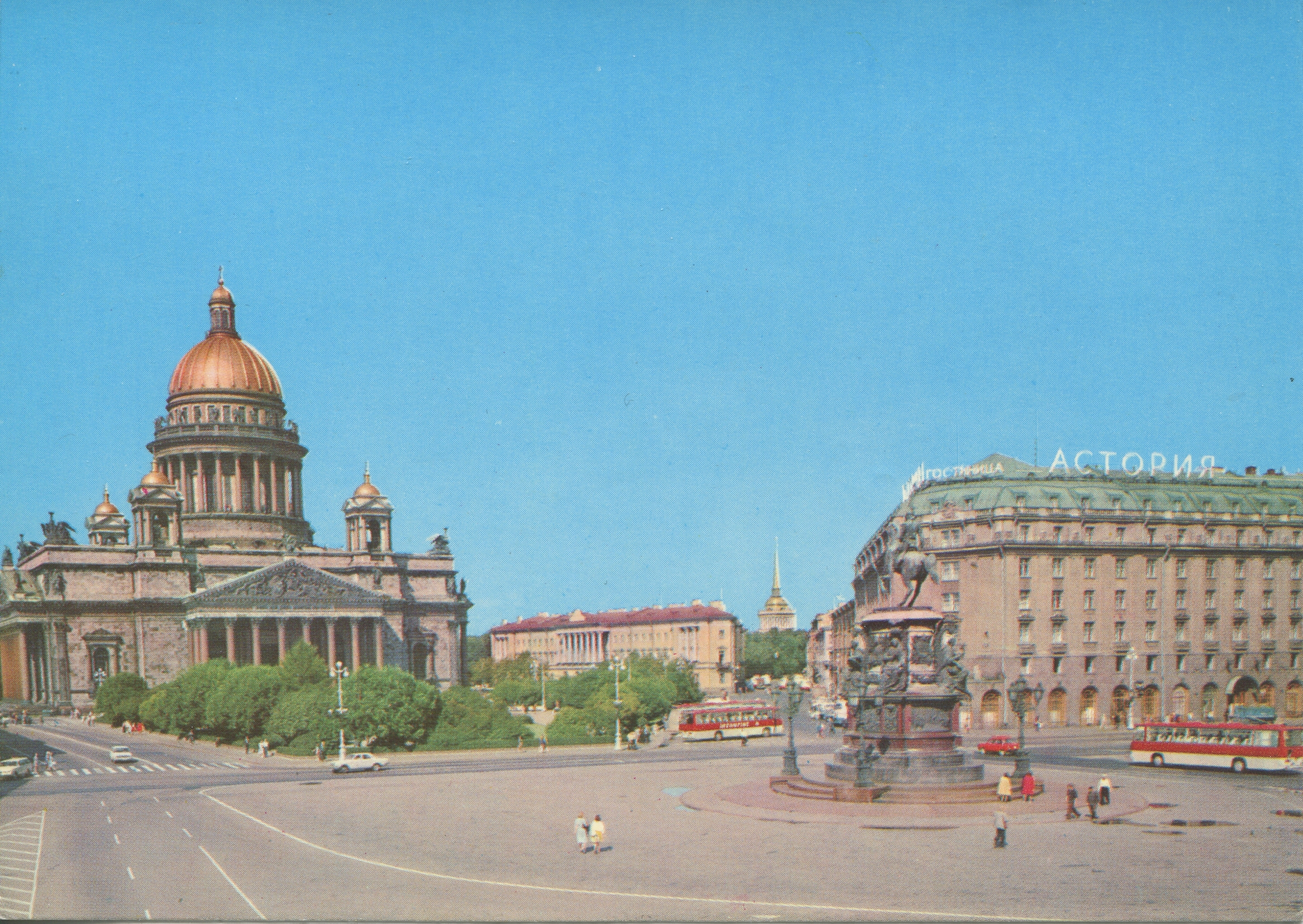 1977 (3).jpg