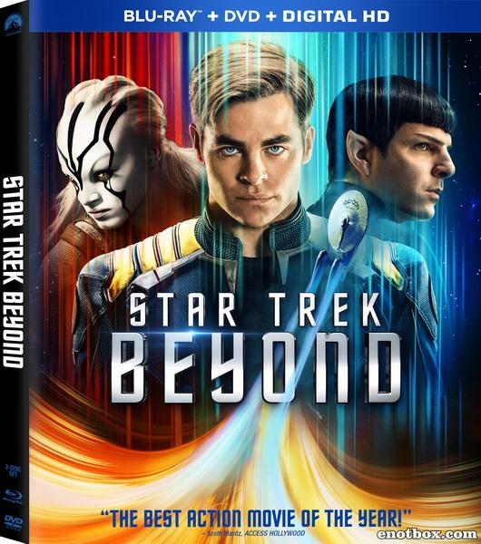 Стартрек: Бесконечность / Star Trek Beyond (2016/BDRip/HDRip/3D)