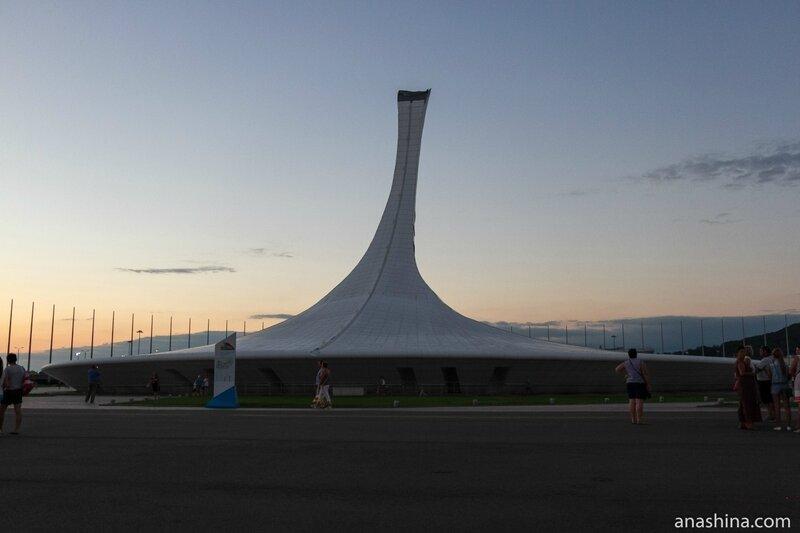 Чаша олимпийского огня, Олимпийский парк, Сочи