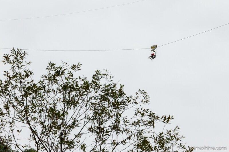 Полет над ущельем, Скайпарк, Сочи