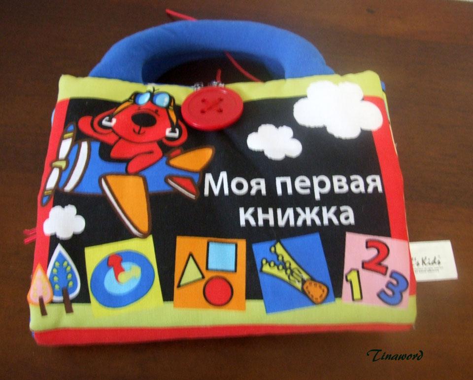 книжка-2.jpg
