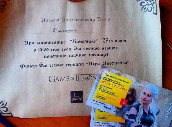 gameof.JPG