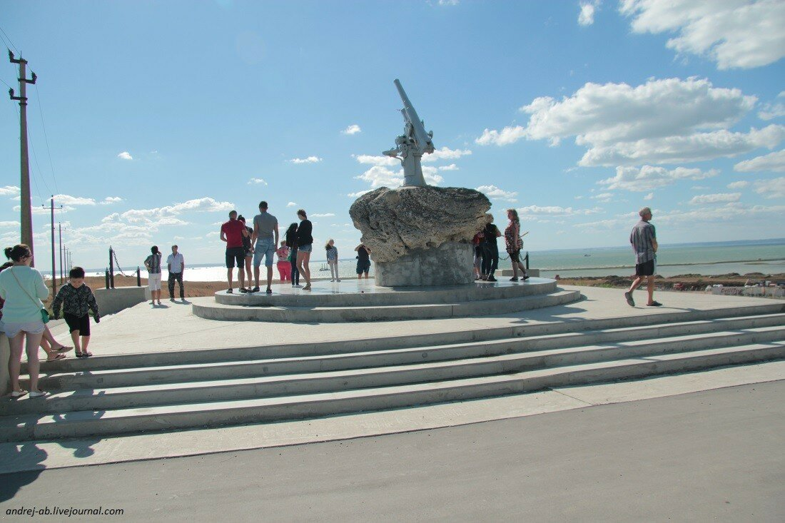 Памятник десантникам, погибшим при освобождении Крыма в 1943-1944 гг.