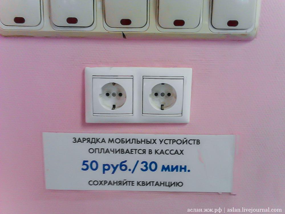 В Москве подорожало электричество