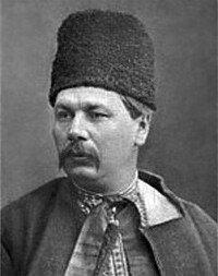 Кропивницкий Марко Лукич