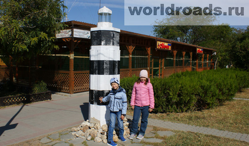 <em>Наши дети у маленького Анапского маяка</em>