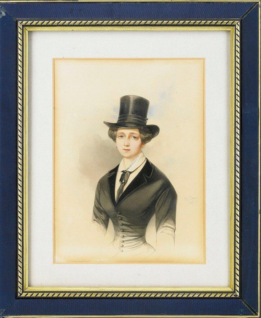 Portrait of Grand Duchess Ekaterina Mikhailovna.jpg