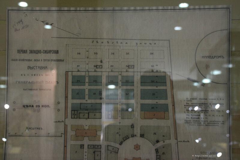 План территории выставки 1911 (5).JPG