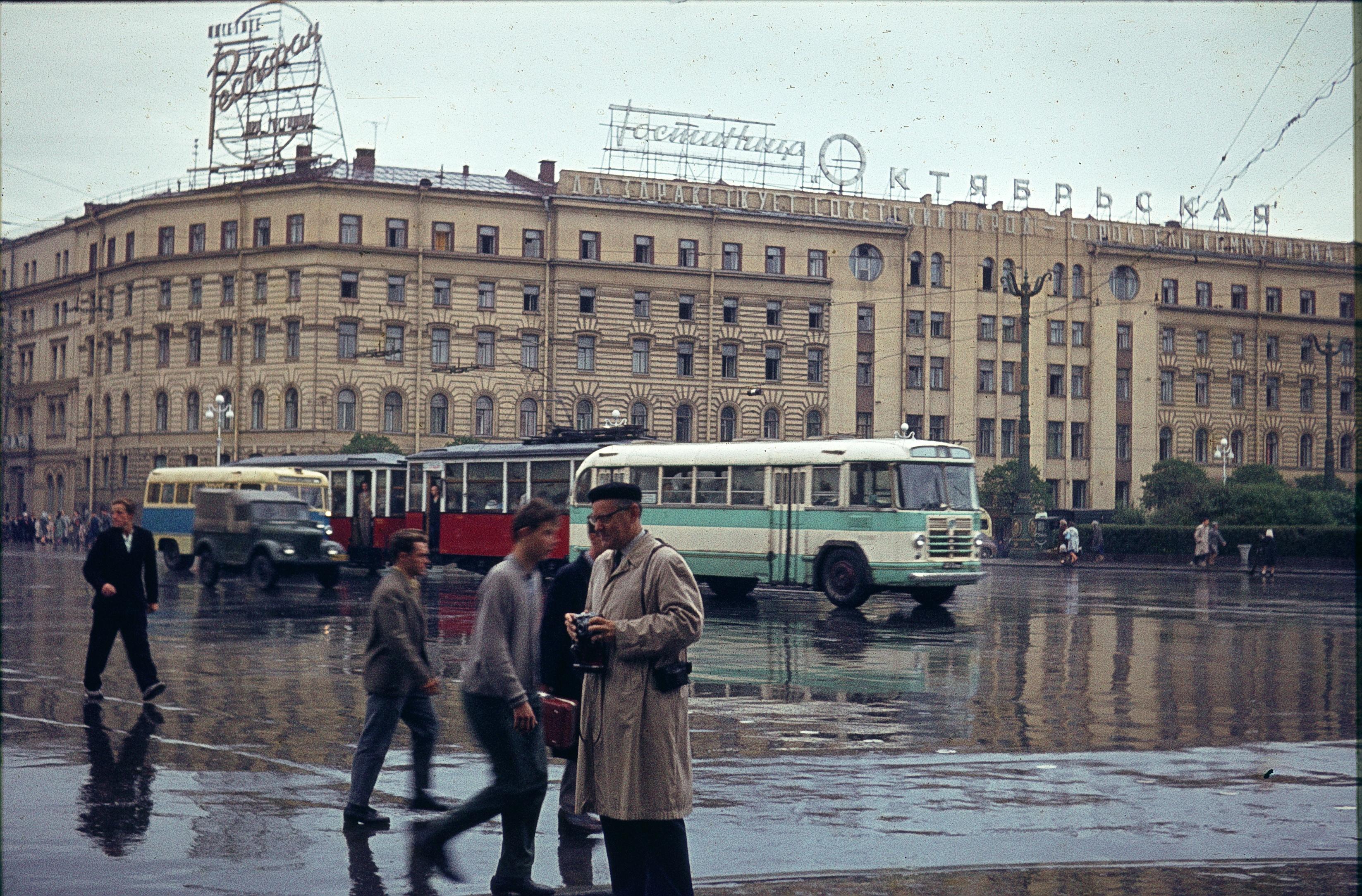 Ленинград. Гостиница Октябрьская