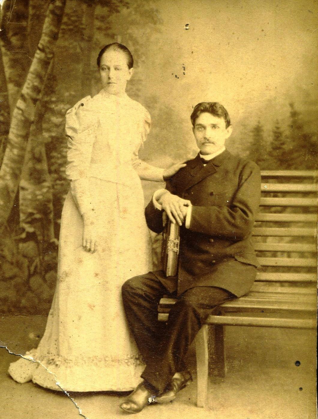 Портрет супружеской пары. 1894