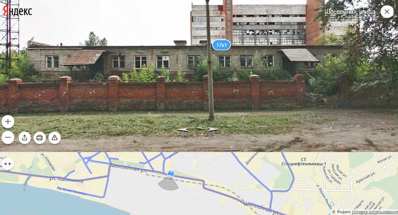 Краснокамск железнодорожная станция.png