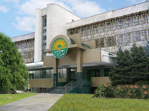 В тысячу лучших институтов Европы пробились два из Молдовы