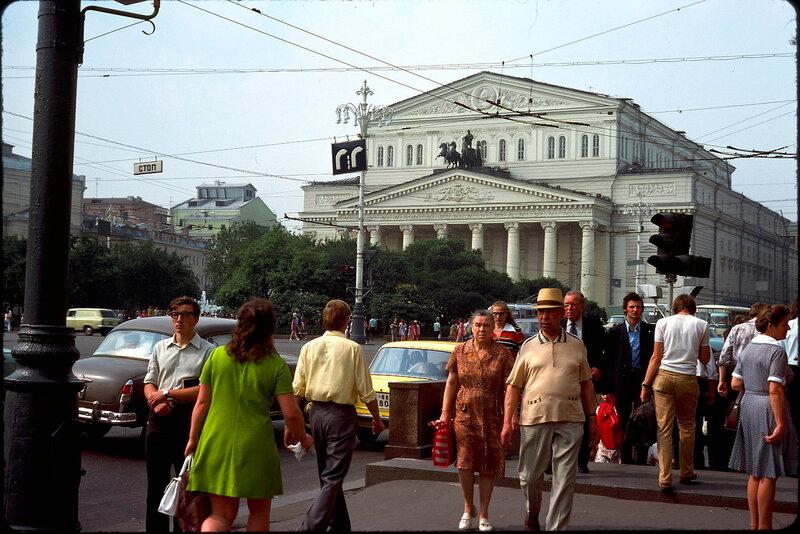 1976 Moscow Dupaquier.jpg