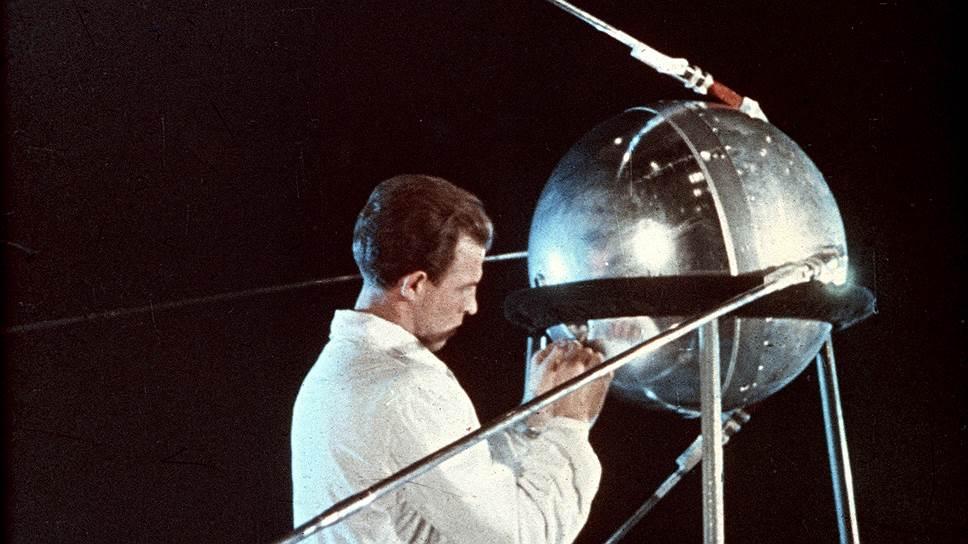 Рождение спутника, 1957 год