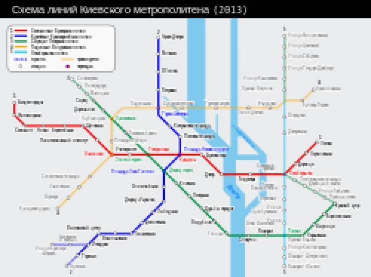 Все станции киевского метро подключат к WI-FІ до конца 2017 года