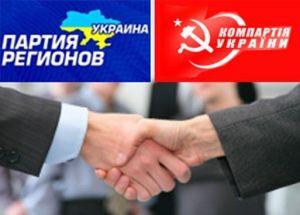 Угроза будущему Украинской Нации – политические хамелеоны