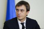 Владимир Омелян, министр инфраструктуры Украины.png