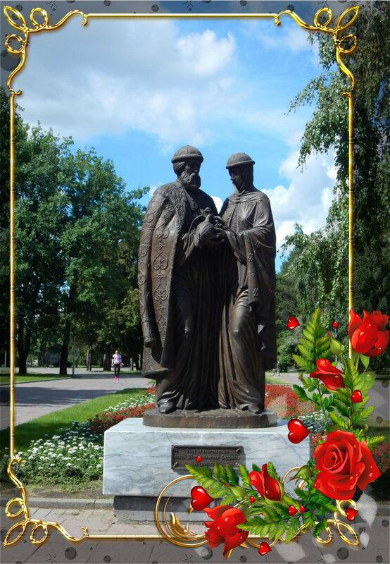 8 июля-день семьи, любви и верности