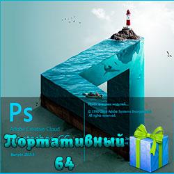 Порт-64.jpg