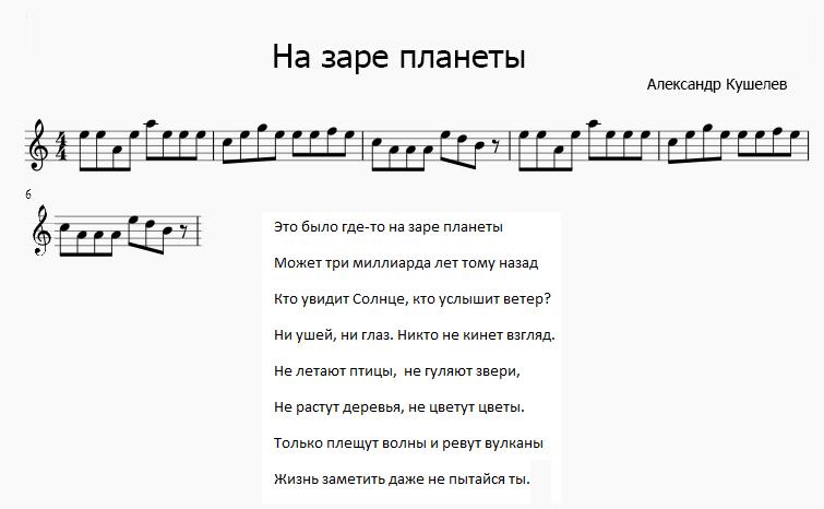 https://img-fotki.yandex.ru/get/143523/158289418.41b/0_17a7f4_4129b19d_XL.png