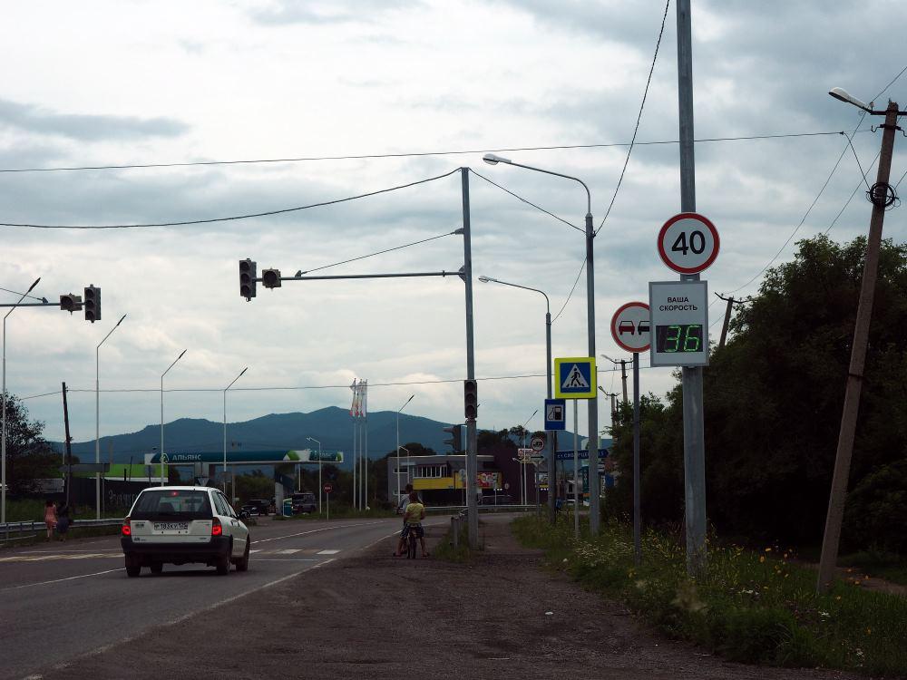 Приобретение и лишение дорог края