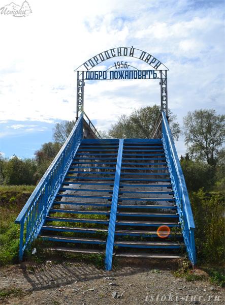 мост-вход_в_Городской_парк_most-vkhod_v_Gorodskoy_park
